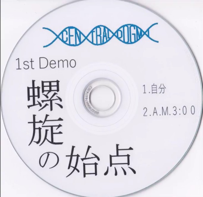 CENTRAL DOGMA/A.M.3:00
