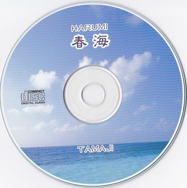HAMAJI 春海