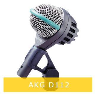 akg-d112
